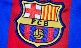 Gerardo Martino será el nuevo entrenador del FC Barcelona